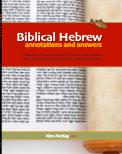 Biblical Hebrew: Annotations and Answers, teacher's manual and CD